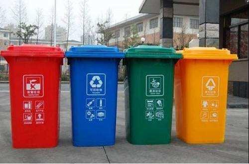 德阳垃圾分类强制了吗