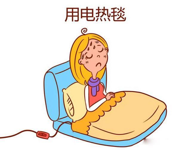 怀孕初期能不能用电热毯