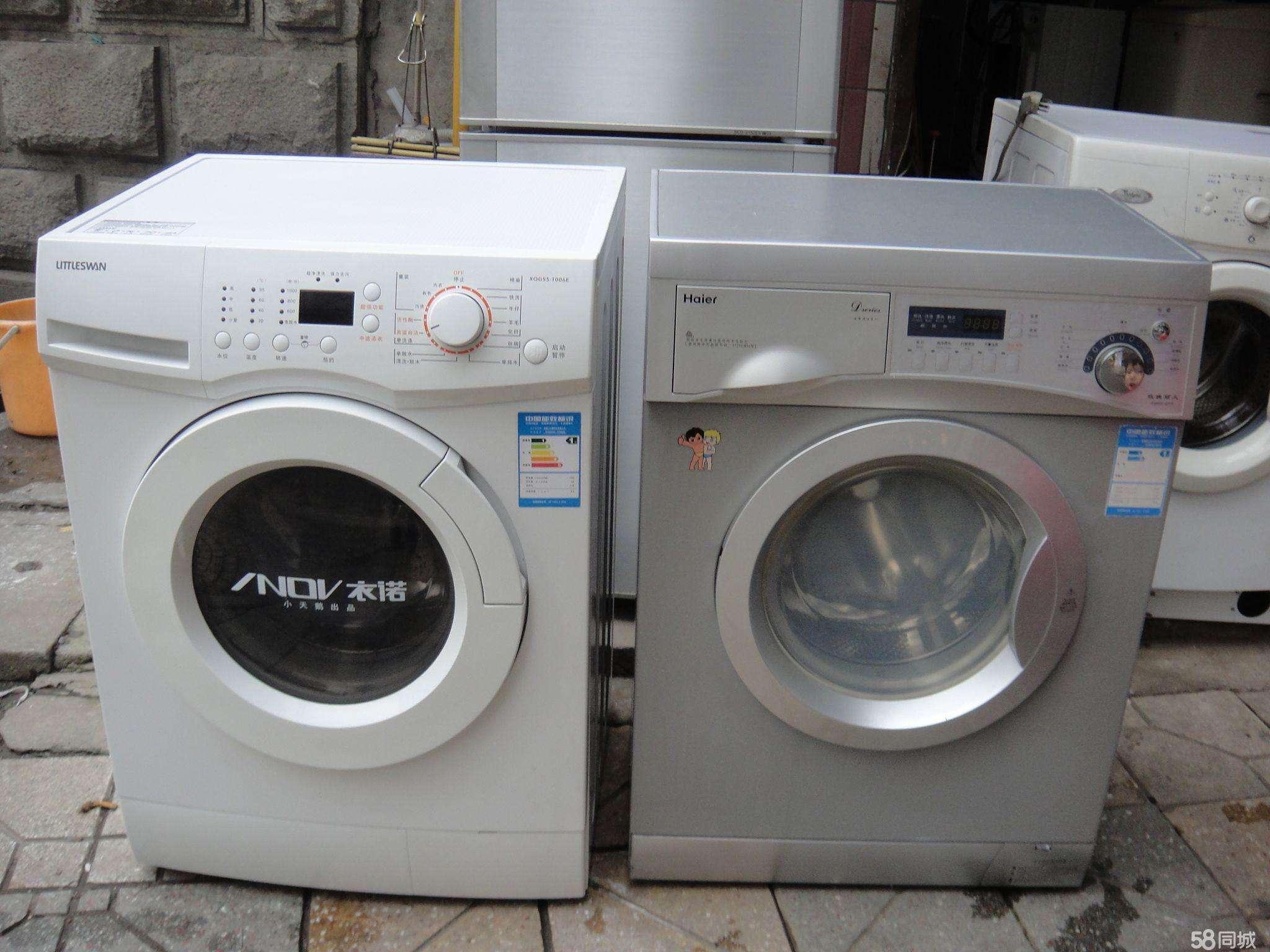 德阳玉泉附近收旧洗衣机家用电器电话