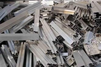 德阳废铝回收电话-铝合金、旧门窗铝材高价上门回收