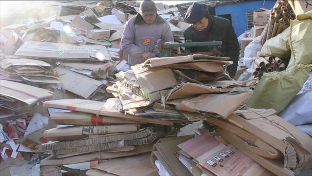 请问德阳城北有没有收废品的,最好上门回收的个人电话